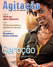 <br />Visualizar a revista